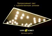 Требуются  дизайнеры освещения