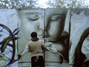 Граффити-оформление
