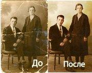 ДИЗАЙНЕР ФОТОГРАФИЙ